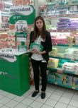 Hostess Lecco Logilux